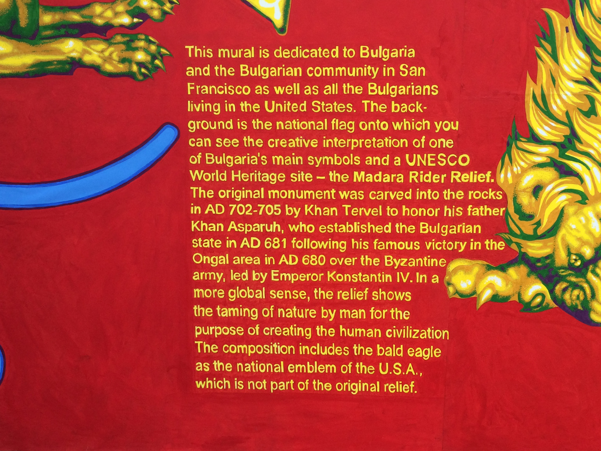 "Image of the completed mural ""Bulgaria in the USA"" by Oleg Gotchev"